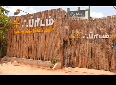 Freedom Deaddiction Center Thanjavur Tamil Nadu