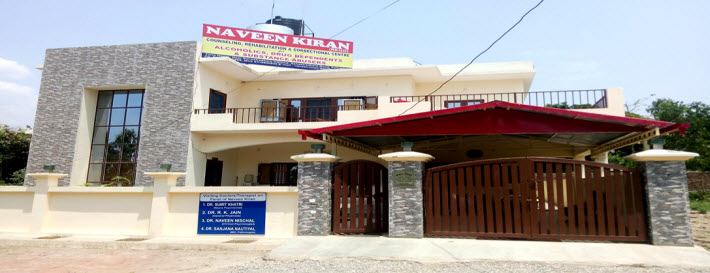 Naveen Kiran Rehabilitation Center Dehradun