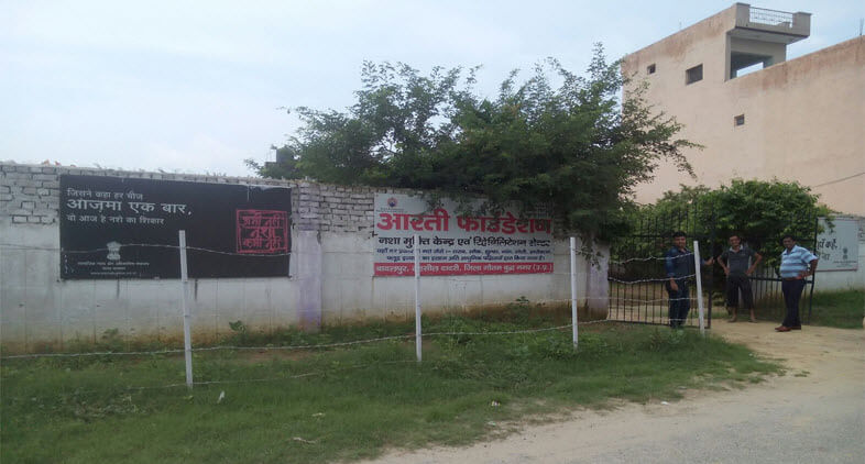 Aarti Foundation rehab center Noida