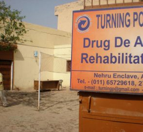 turning point foundation substance abuse treatment center
