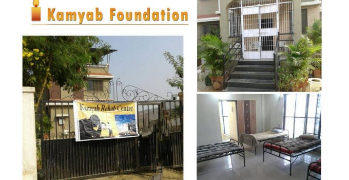Kamyab Foundation Thane Mumbai Maharashtra Rehab center