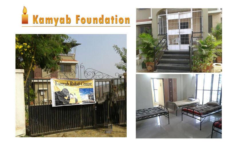 Kamyab Foundation Thane Mumbai Maharashtra Rehab center