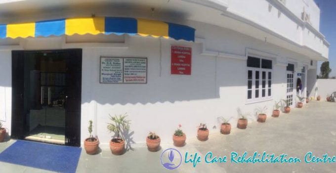 Life Care Rehabilitation Center Jalandhar Punjab