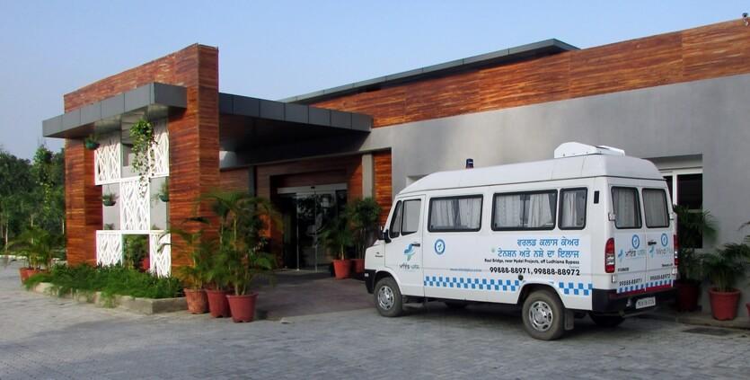 Mind Plus Rehab Center Ludhiana Punjab