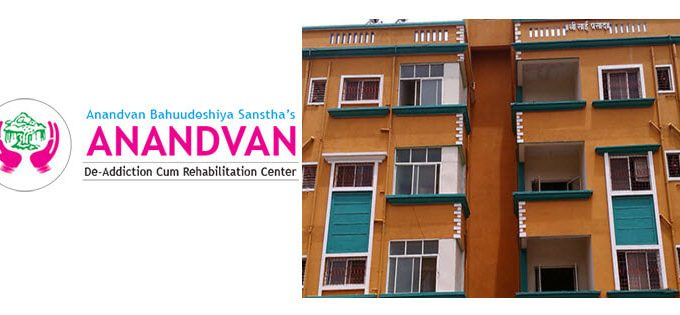 Anandvan De-addiction and Rehabilitation Center Pune (1)