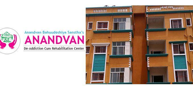 Anandvan De-addiction and Rehabilitation Center Pune (1)