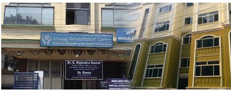Anurag Rehabilitation Center Hyderabad