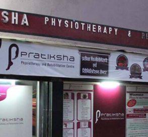 Pratiksha Physiotherapy Rehabilitation Center Bhagalpur Bihar