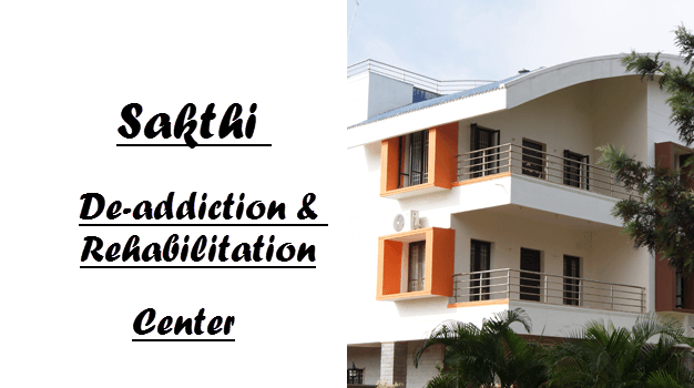 Sakthi De-addiction & Rehabilitation Centre Bangalore (1)