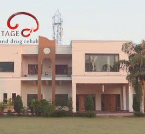 The Hermitage Alcohol Drug Rehab Amritsar Punjab
