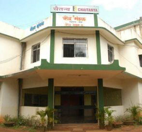 Chaitanya Mental Health Care Center Goa