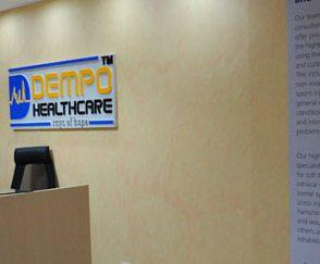 Dempo Health Care Panaji Goa