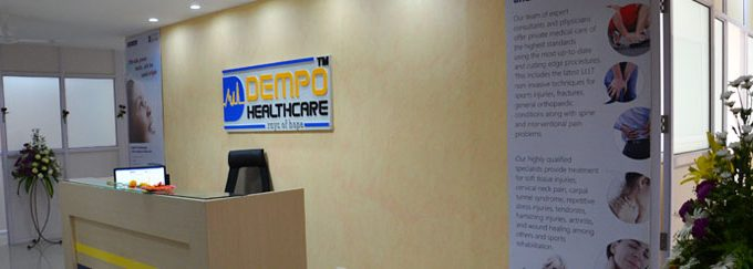 Dempo Health Care Panaji Goa