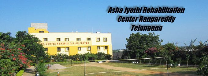 Asha Jyothi Rehabilitation Center Rangareddy Telangana 2
