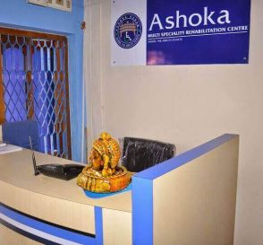 Ashoka Multispeciality Rehabilitation Center Secunderabad Telangana 1