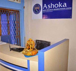 Ashoka Multispeciality Rehabilitation Center Secunderabad Telangana 2