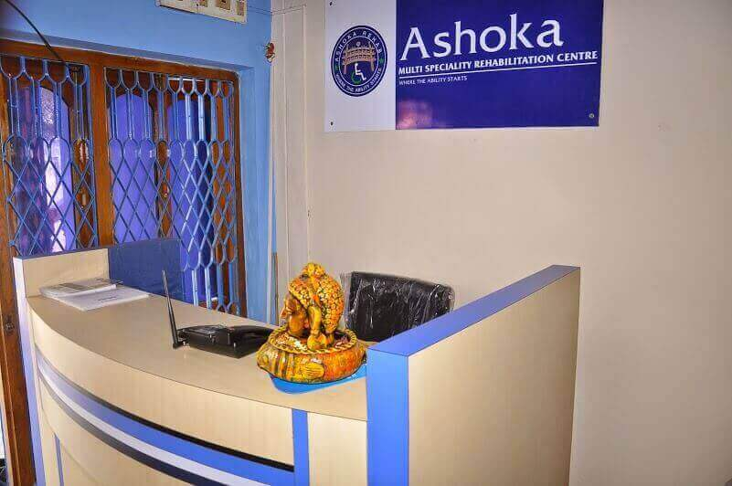 Ashoka Multispeciality Rehabilitation Center Secunderabad Telangana