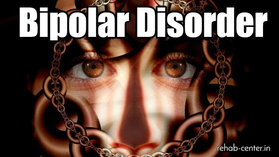 Know About Bipolar Disorder