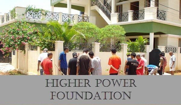 Higher Power Foundation Bangalore Karnataka